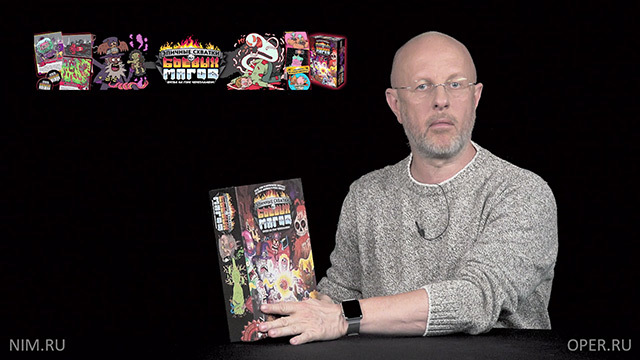 Дмитрий Goblin Пучков Игра на миллиард, поддельный Duke Nukem и новая раздача ключей дмитрий шуров игра нажизнь