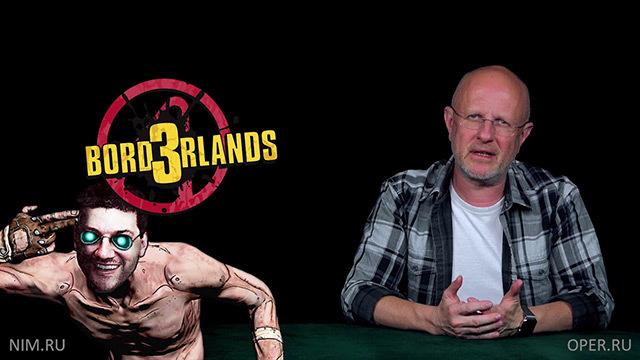 Дмитрий Goblin Пучков Borderlands 3, Battlefield 1 Во имя царя и твой личный Game of Thrones battlefield 3 для ps3 онлайн