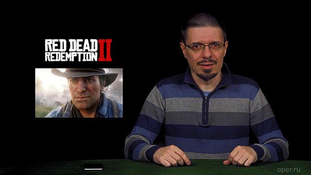 Дмитрий Goblin Пучков Провал Denuvo, байки о Red Dead Redemption 2 и особый цинизм Telltale Games свитшот print bar red dead redemption simsons style