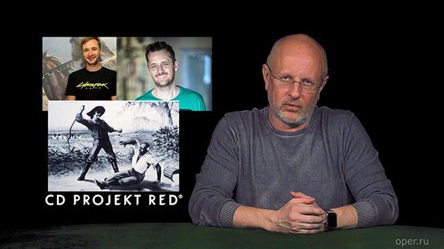 Дмитрий Goblin Пучков Халявные сундуки в Shadow of War, заявление о Cyberpunk 2077 и Destiny 2 на PC art of war