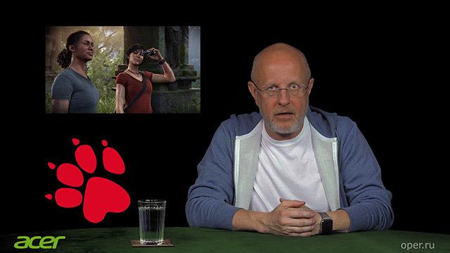 Дмитрий Goblin Пучков. Uncharted про девчонок, закат Dota 2 и анонс новой Rune