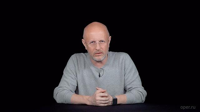 Дмитрий Goblin Пучков. Париж, дебилы и совок