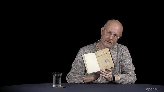 Дмитрий Goblin Пучков. Тренировка памяти и телепатия