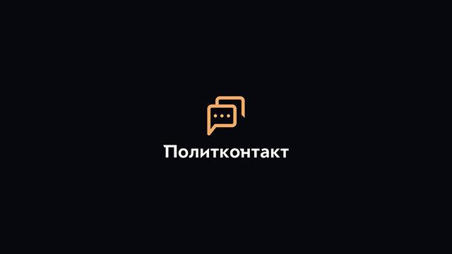 Дмитрий Goblin Пучков Политконтакт. Дмитрий Goblin Пучков: Что мы празднуем в День Победы