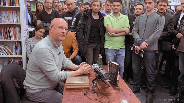 Дмитрий Goblin Пучков Презентация книги