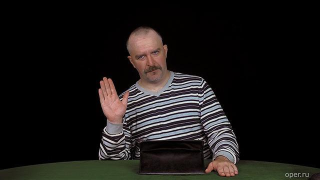 Дмитрий Goblin Пучков. Ответы на вопросы про четвертую серию Рима