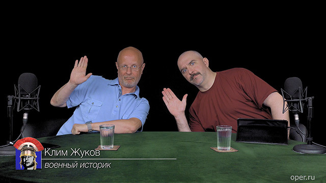 Дмитрий Goblin Пучков. Ответы на вопросы про пятую серию Рима