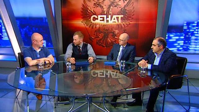Дмитрий Goblin Пучков. Сенат: законодательные границы самообороны