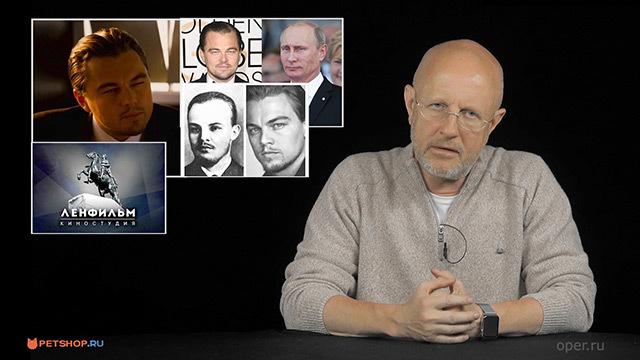 Дмитрий Goblin Пучков Джой, Игра на понижение, Строго на запад дмитрий шуров игра нажизнь
