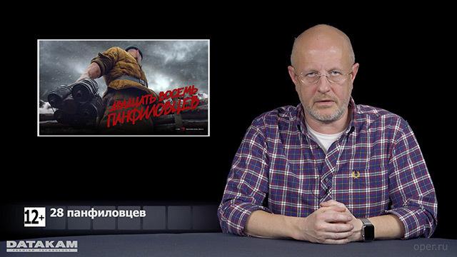 цены Дмитрий Goblin Пучков 28 панфиловцев, Фантастические звери, Дама Пик