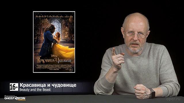Дмитрий Goblin Пучков Красавица и чудовище, Сплит, Скрытые фигуры, После тебя красавица и чудовище dvd книга