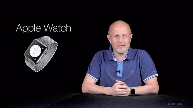 Дмитрий Goblin Пучков Умные часы Apple Watch