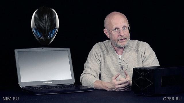 Дмитрий Goblin Пучков Топовый ноутбук Alienware, графический усилитель и розыгрыш ключей на XCOM 2 huayuan 2 0 ноутбук ноутбук посвященный 3 порты повернуть сплиттер адаптер