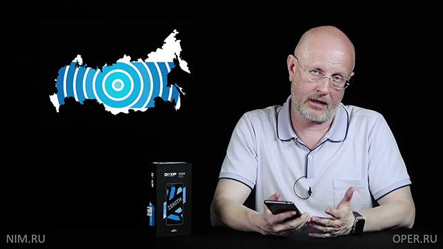 Дмитрий Goblin Пучков Про телефон по имени Zenith от DEXP dexp km0202 black