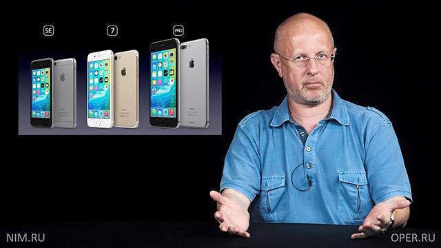 Дмитрий Goblin Пучков USB-камень, тест игровой гарнитуры и аккумуляторы с глазами