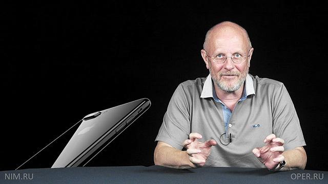 Дмитрий Goblin Пучков Презентации iPhone 7 и PlayStation 4 Pro, мега-мать для мега-геймеров для презентации на выставке