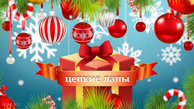 Дмитрий Goblin Пучков Что подарить на Новый год родным, близким и себе дмитрий углев предвисокосныйгод isbn 9785447433512