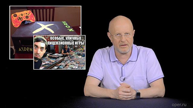 Дмитрий Goblin Пучков Мутный взгляд 1: cлучай в Саратове
