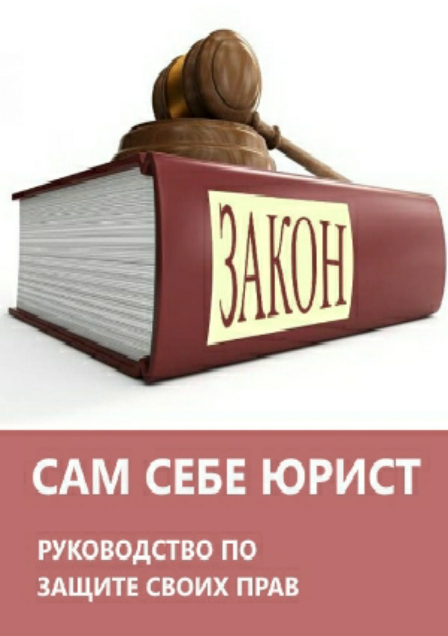Андрей Абрамовский бесплатно
