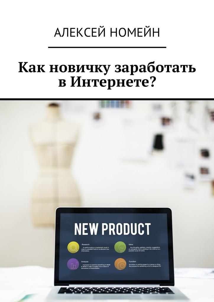 Сайт bcoreanda.com