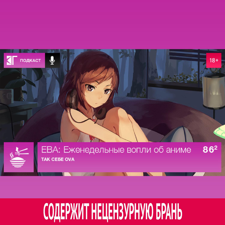 Михаил Судаков Выпуск 86.2 михаил нестеров