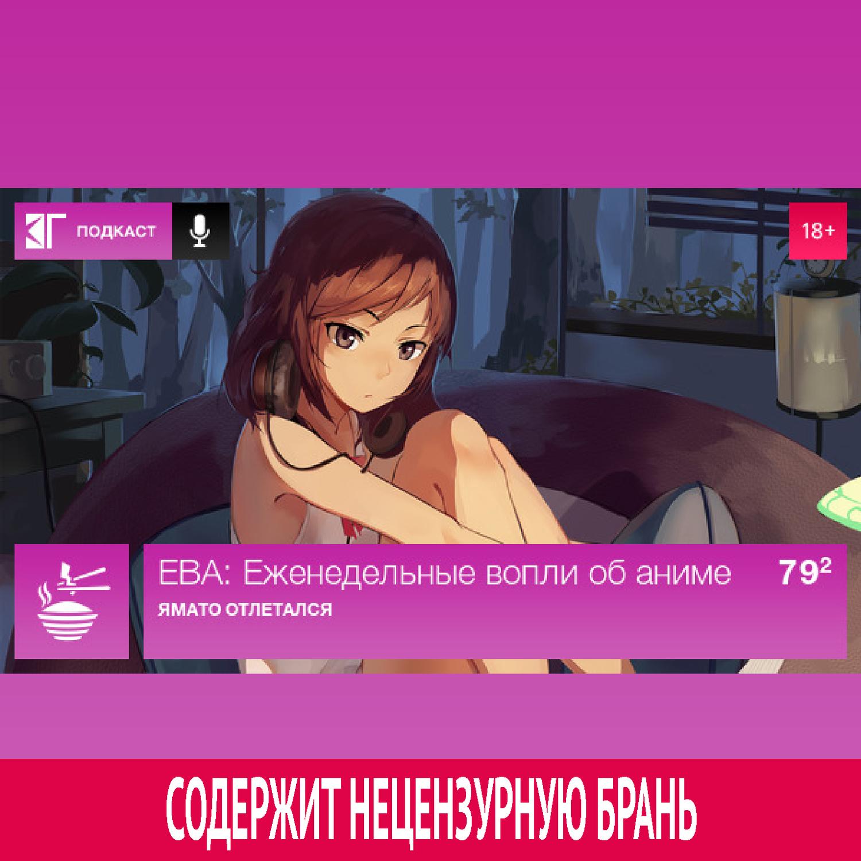 Михаил Судаков Выпуск 79.2 михаил нестеров