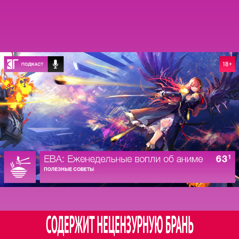 Михаил Судаков Выпуск 63.1 михаил нестеров
