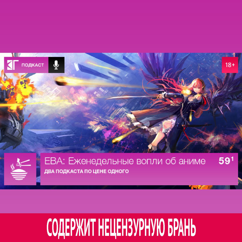Михаил Судаков Выпуск 59.1 михаил нестеров