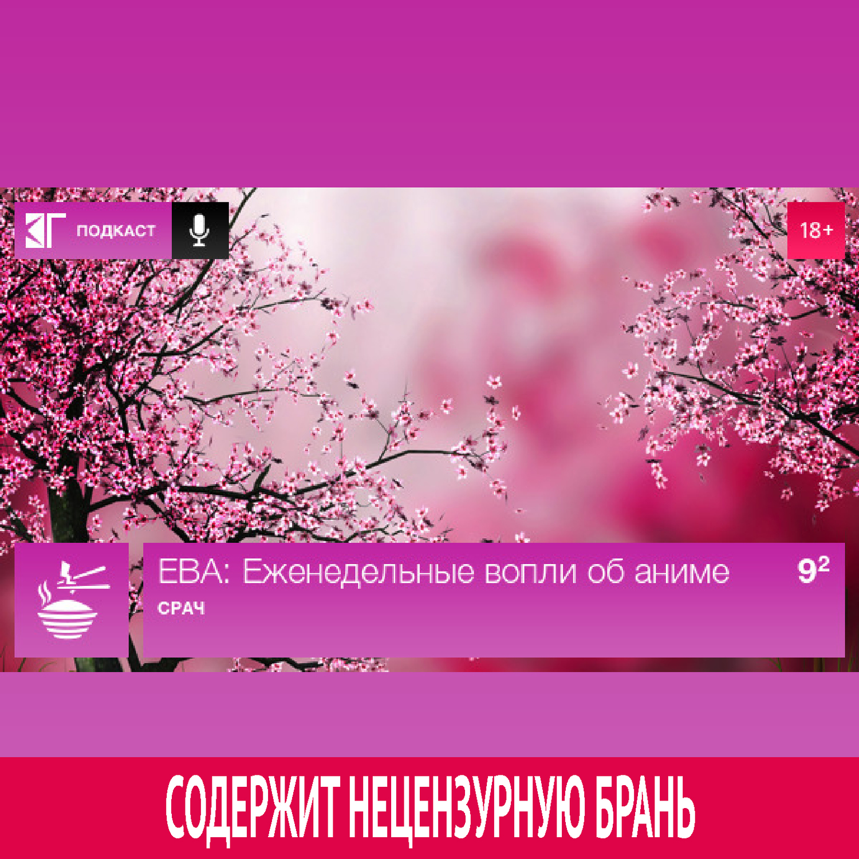 Михаил Судаков Выпуск 9.2 михаил нестеров