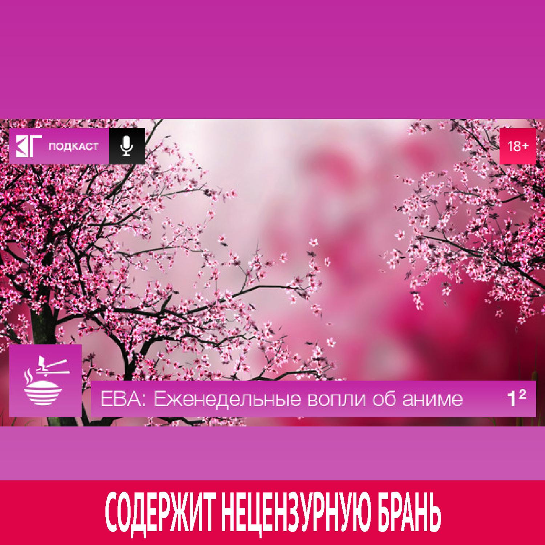 Михаил Судаков Выпуск 1.2 спортивный инвентарь original fittools гиря 8 кг с хромированной ручкой