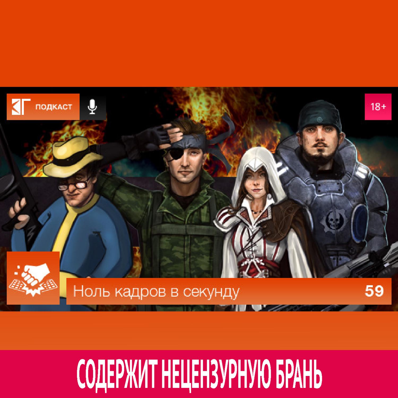 Михаил Судаков Выпуск 59 михаил нестеров