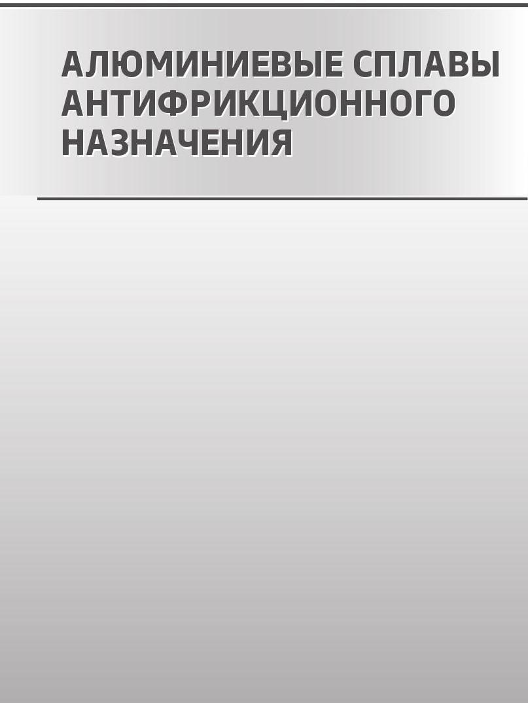 Ольга Столярова бесплатно