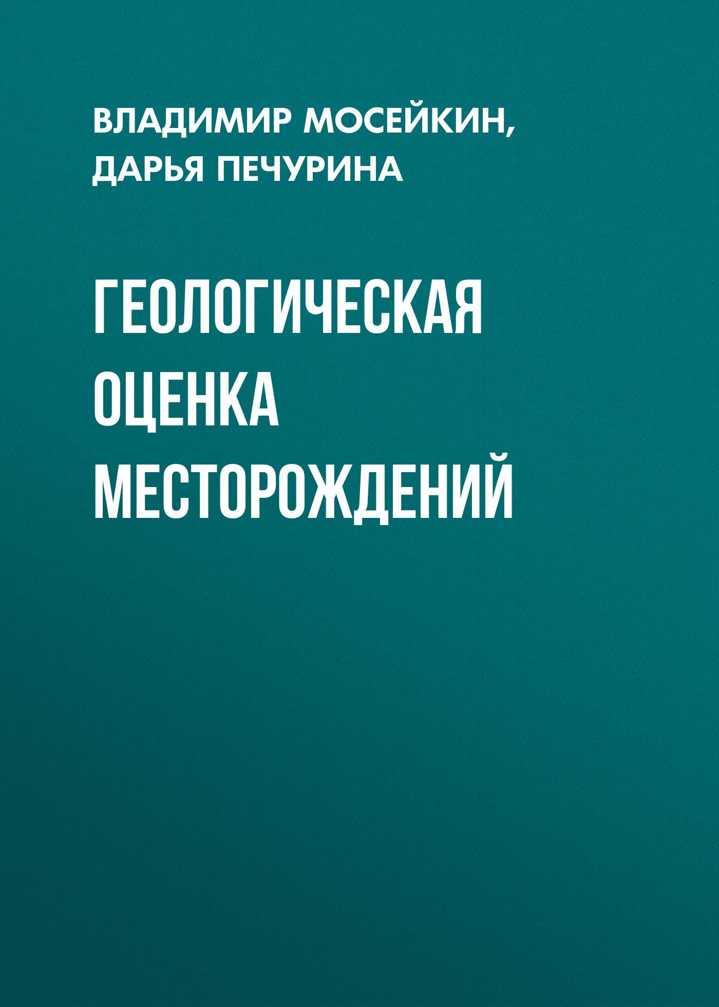 Книга притягивает взоры 35/94/29/35942915.bin.dir/35942915.cover.jpg обложка