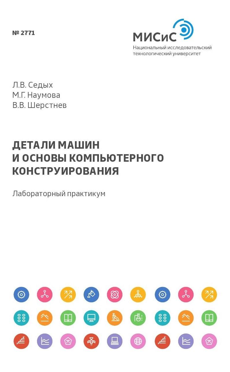 Маргарита Наумова бесплатно