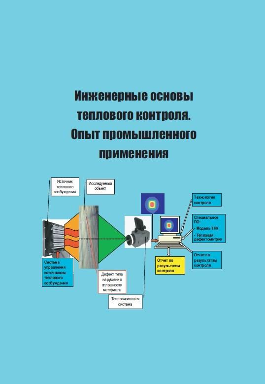Евгений Ишметьев бесплатно
