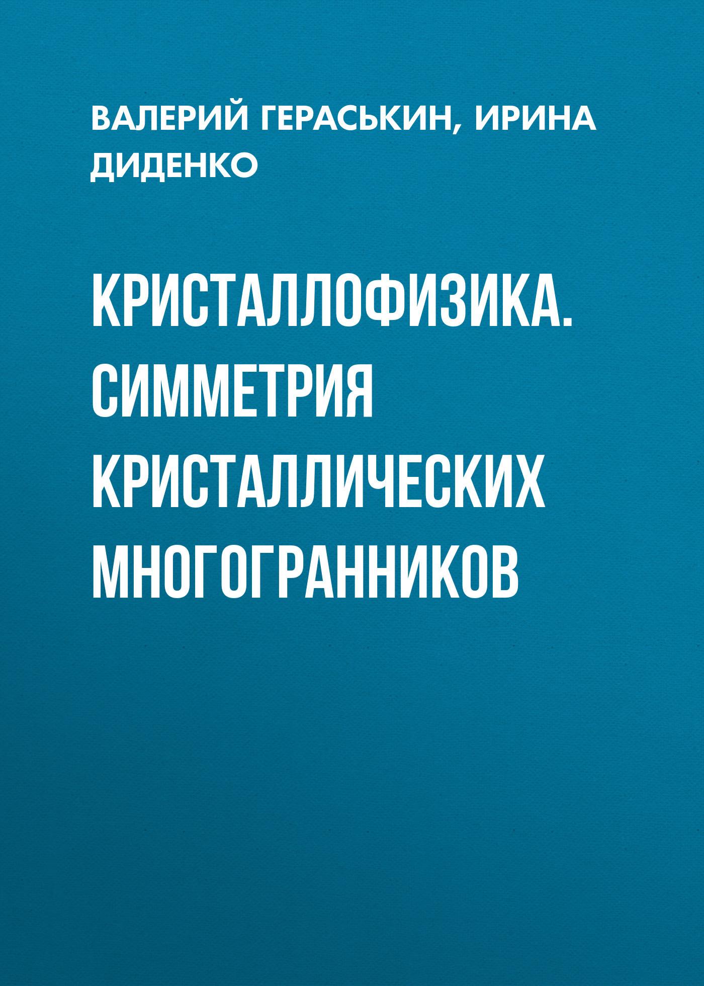 Книга притягивает взоры 35/94/61/35946147.bin.dir/35946147.cover.jpg обложка