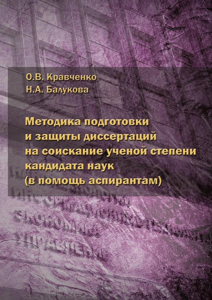Наталья Балукова бесплатно