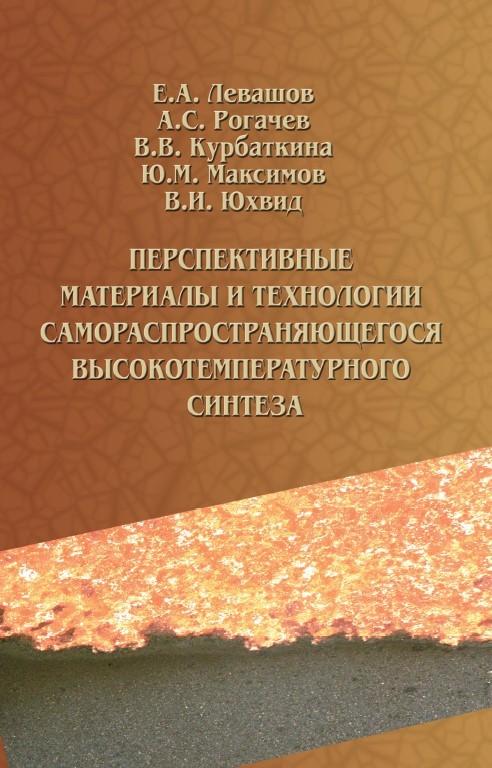 Александр Рогачев бесплатно