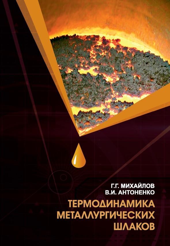 Владимир Антоненко бесплатно