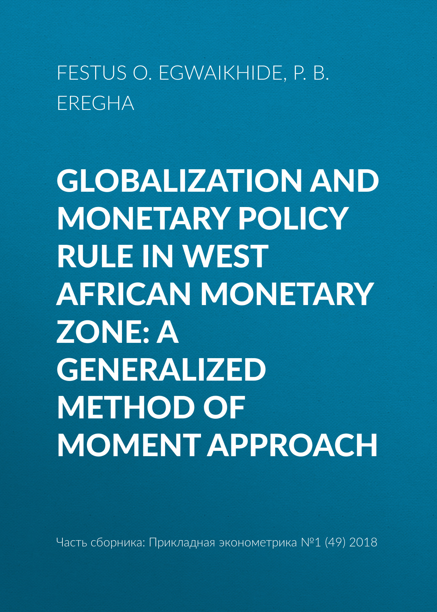 Festus O. Egwaikhide Globalization and monetary policy rule in West African Monetary Zone: A generalized method of moment approach bertsch power and policy in communist systems paper only