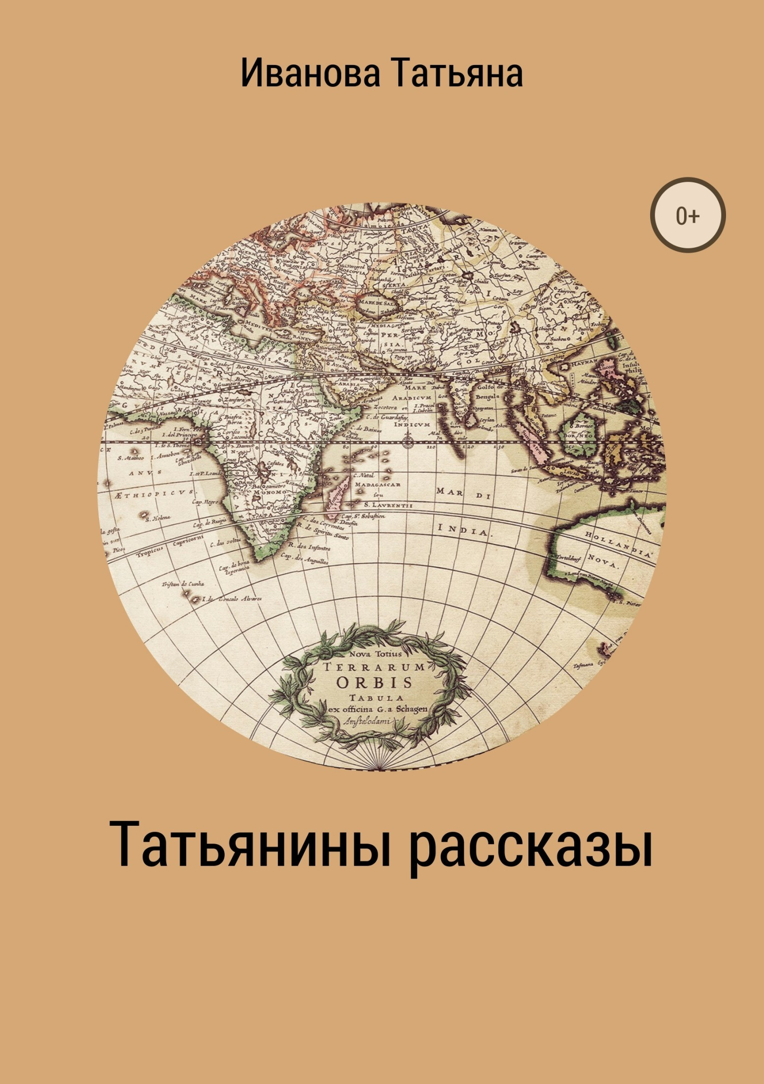 Первая страница издания 36/34/62/36346241.bin.dir/36346241.cover.jpg обложка