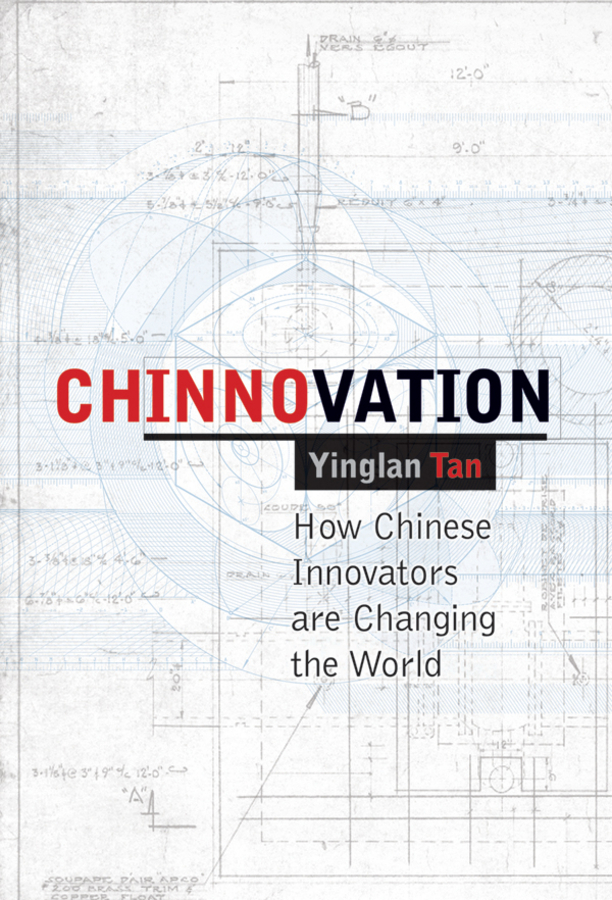 Ying Tan Chinnovation. How Chinese Innovators are Changing the World bob wise getting smart how digital learning is changing the world