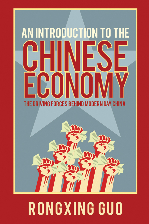 Rongxing Guo An Introduction to the Chinese Economy. The Driving Forces Behind Modern Day China the water economy of israel