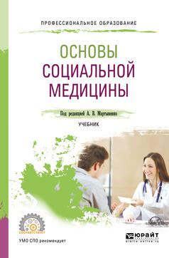 Татьяна Викторовна Довженко бесплатно