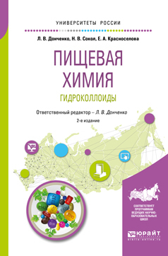 Наталья Викторовна Сокол бесплатно