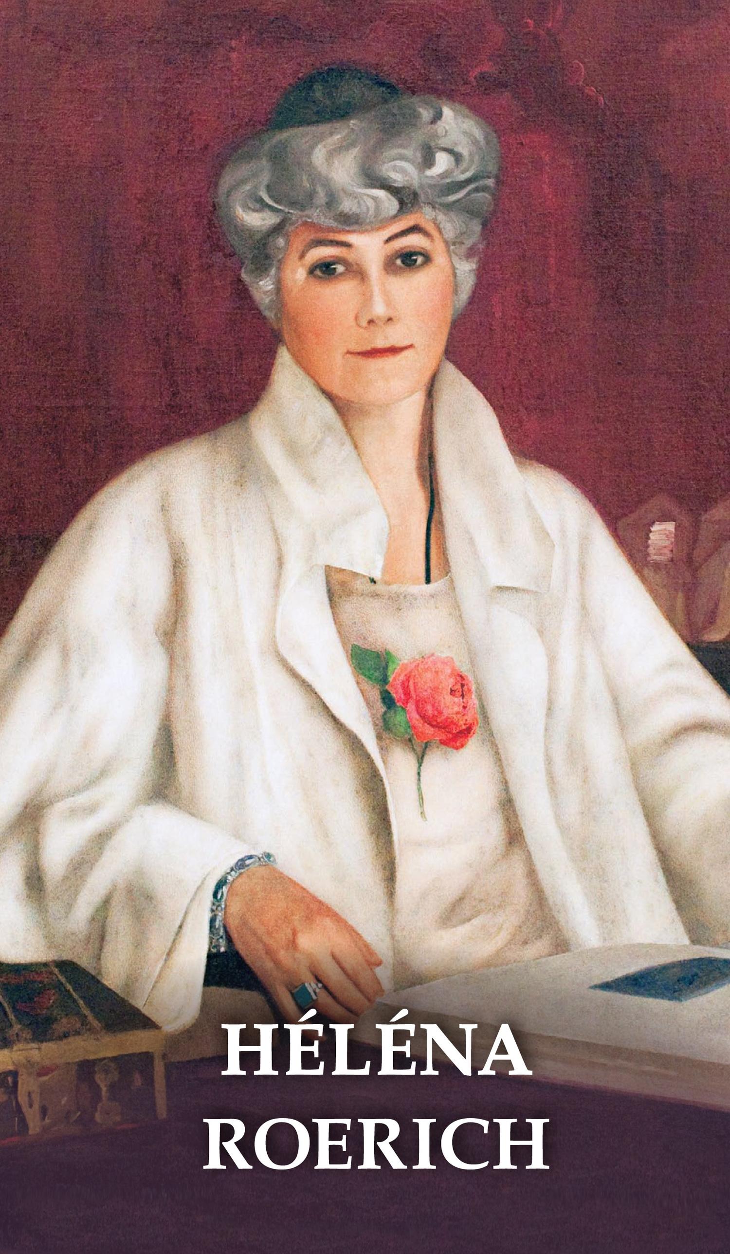 Т. О. Книжник. Héléna Roerich