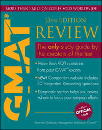 Graduate Management Admission Council - The Official Guide for GMAT Review (Korean Edition)