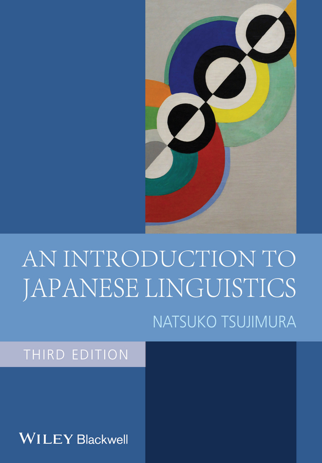 Natsuko  Tsujimura An Introduction to Japanese Linguistics an introduction to behavioral economics