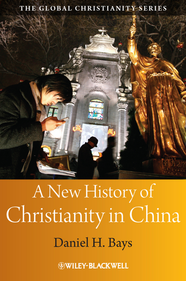 Daniel Bays H. A New History of Christianity in China the water kingdom a secret history of china