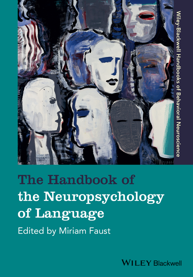 Miriam  Faust The Handbook of the Neuropsychology of Language cnd 90871 покрытие гелевое winter glow shellac aurora 7 3мл
